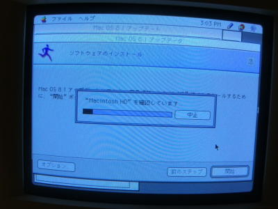 MACLAN-003.JPG
