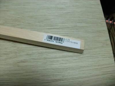 bds160309-2.JPG